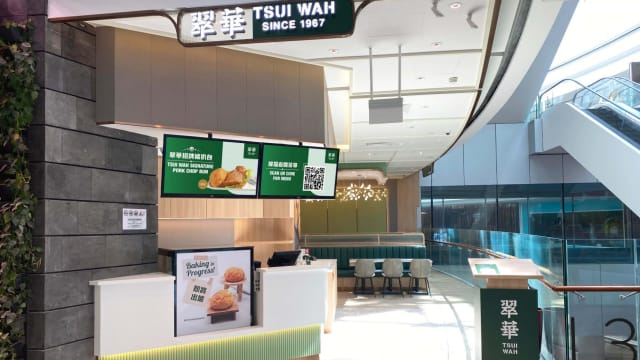 翠华入驻星耀樟宜 双人下午茶套餐$16.80就能享!