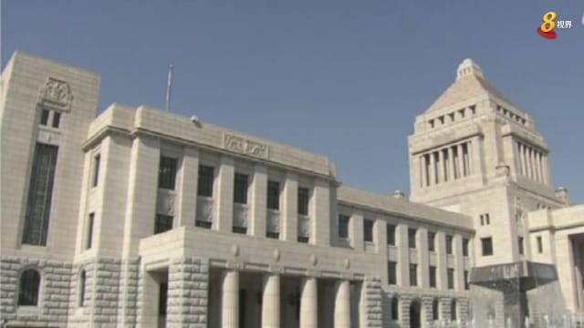 晨光|纸上风云:日本月底众议院选举正式拉开帷幕