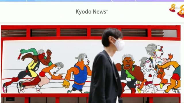 晨光 纸上风云:东京奥运竞赛场 或成临时医疗设施