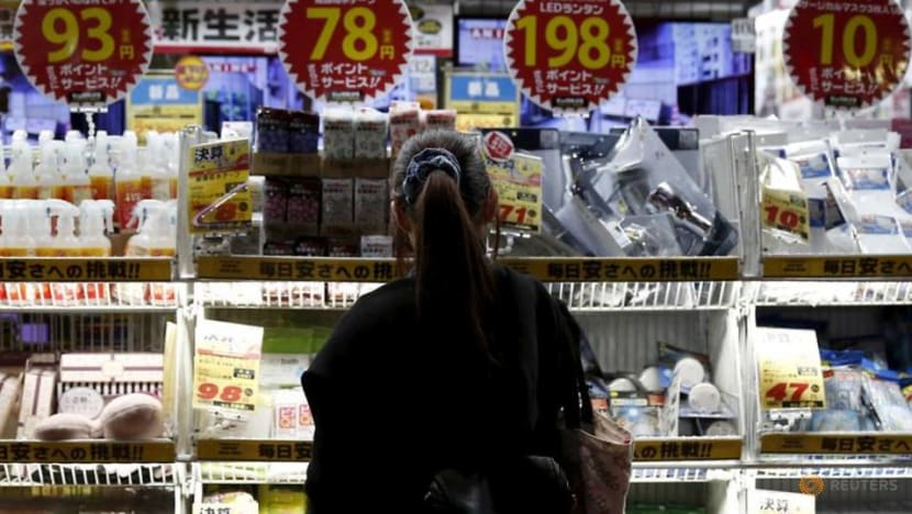 Tokyo June core CPI unchanged from previous year