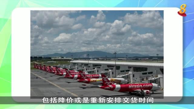 晨光 纸上风云:亚洲区紧守边境 拖累航空业复苏