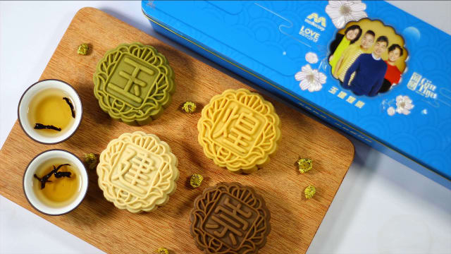 锦泰饼家与LOVE 972合作推出《玉建煌崇》月饼!