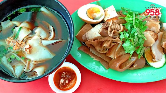 【印象古早之狮城好味道】一碗浓浓的潮州味:粿汁