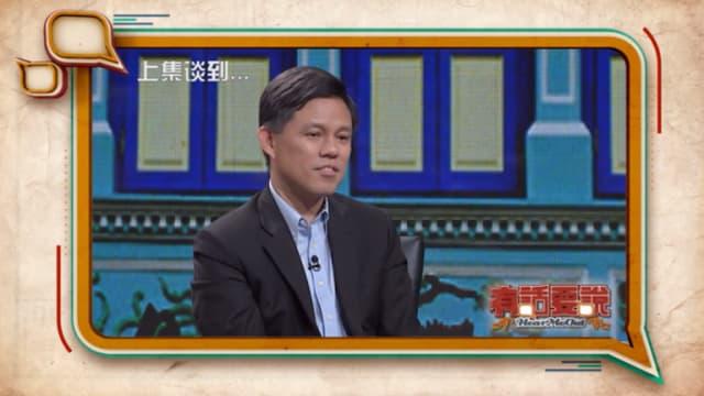 陈振声:学习时须付出百分百努力 王乙康和陈川仁读书都比我厉害