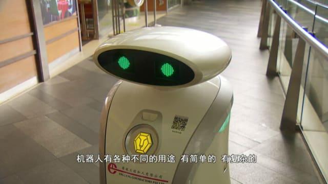 前线追踪 | 预告:机器人走入生活