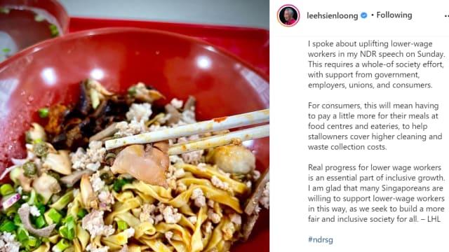 李总理:帮助低薪工友 意味着消费者要多付点餐费