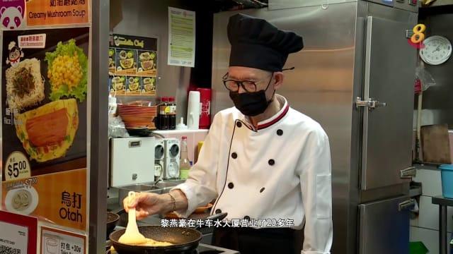 前线追踪   他67岁却敢于尝试线上送餐平台  怎么做到?