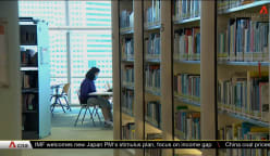 Public libraries expand digital collection as readership rises | Video