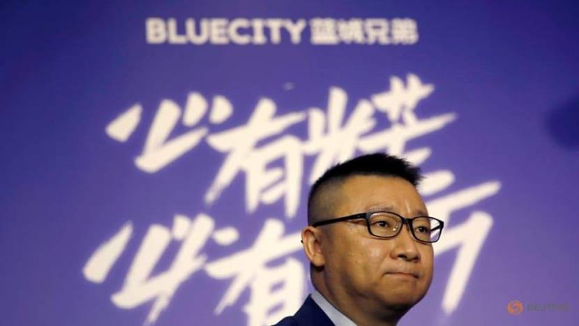 BlueCity, owner of China's biggest gay dating app, buys lesbian platform