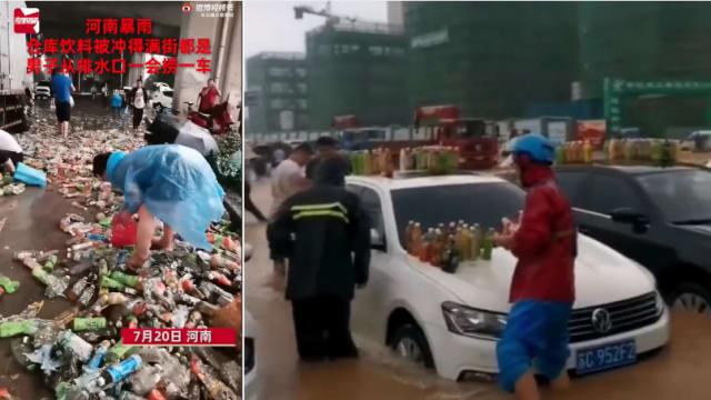 郑州暴雨导致康师傅仓库坍塌 30万瓶饮料冲上街引民众疯抢