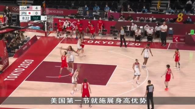 美国女篮七连霸夺第38金 奖牌榜上超越中国