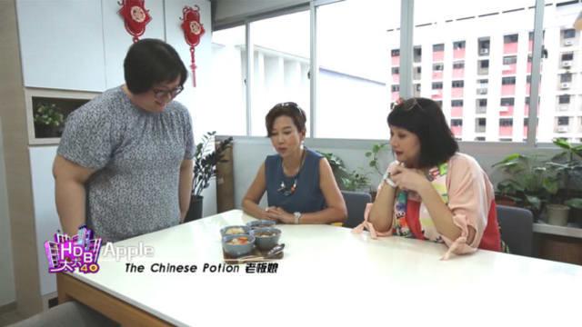 HDB太太的邻里好康指南:The Chinese Potion