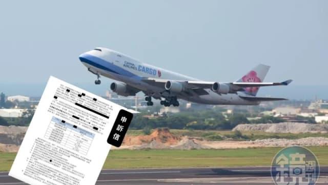 台湾机师疑背着未婚妻劈腿 居家隔离竟邀空姐上门过夜